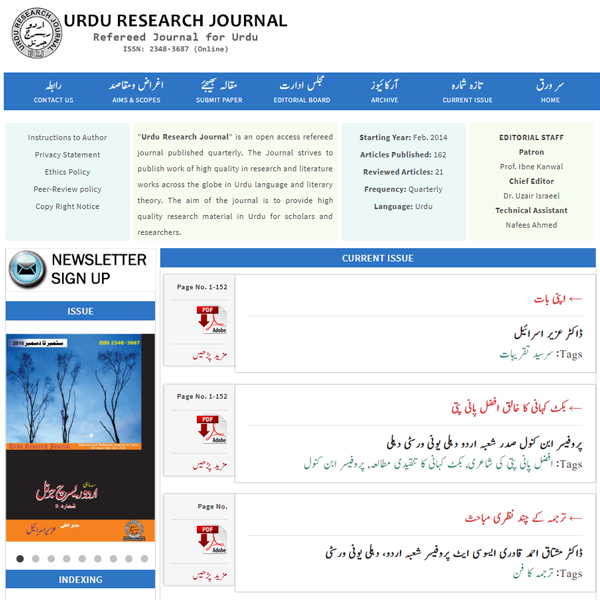 Urdu Reserach Journal
